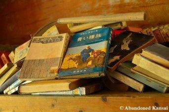 Abandoned Japanese Books