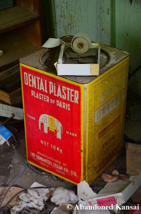 Dental Plaster Manufactured By Shimomura Sekko