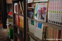 Abandoned Japanese School Books