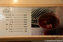Cafe U.S.A Selling Ramen, Soba And Udon