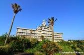 Hachijo Oriental Resort