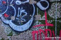 Graffiti Hallway