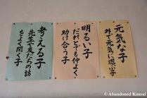Handwritten Slogans - That Practice Looks Familiar...