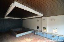 Japanese Ski Rest House Bath