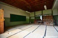 1960s School
