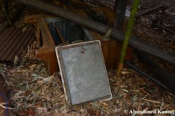 Really Old Japanese Fridge