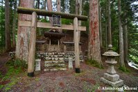 Small Town Shrine