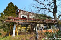 Summit Station, Yubara Onsen Ropeway