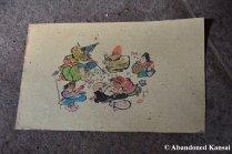 Abandoned Japanese Print