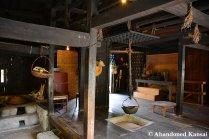 Inside A Traditional Okinawan House