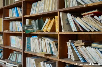 Abandoned Japanese School Books