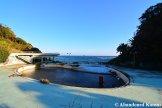 Namegawa Island