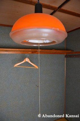 Ugly Orange Lamp
