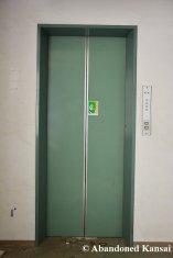 Green Hospital Elevator