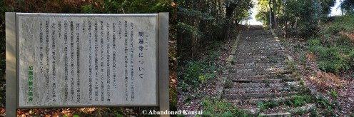2011 Flashback - The Old Info Sign And The Old Staircase Of The Shuuhen Temple