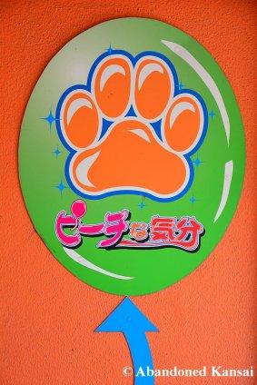 Love Hotel Logo