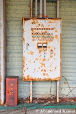 Rusty Golf Switch Box
