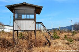 Abandoned Observation Tower