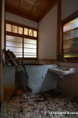 Old Japanese Bath