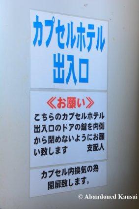 Capsule Hotel Sign