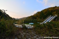 Onsen Water Park