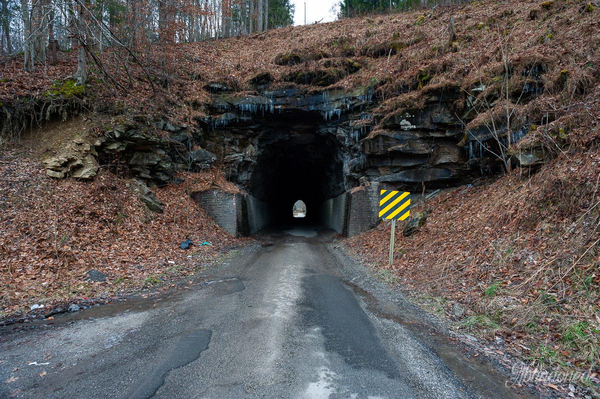 Breeden Tunnel