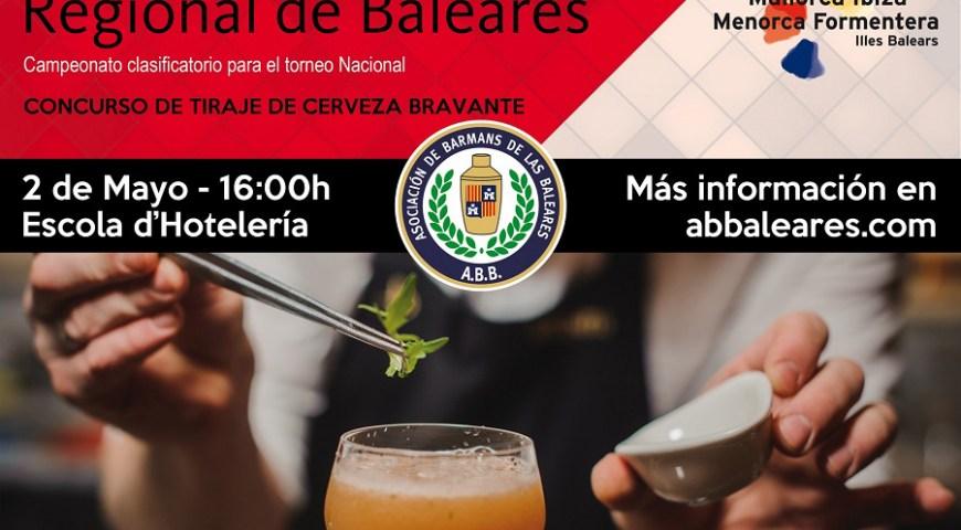 LXIV CAMPEONATO DE COCTELERIA BALEAR – el martes 2 de Mayo en la ehib.