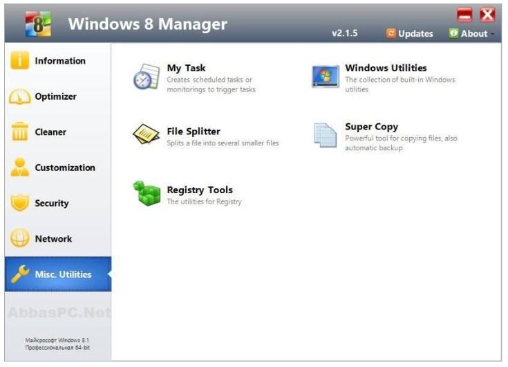 Windows 8 Manager Registration Code