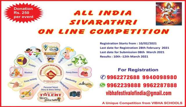 national-india-handwriting-story-telling-musical-ortary-essy-writing-photography-fancy-dress-yoga-singing-dance-competition-2020-2021