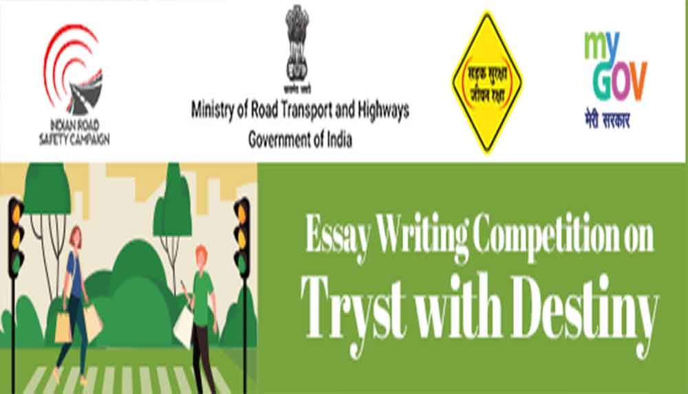 Online Essay Writing Competition   on Tryst with Destiny   Jan   Feb   2021   Free