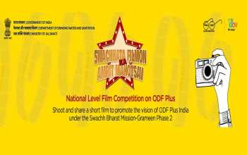 national-level-short-film-competition-free-govt-of-india-2021-may-june-july-august