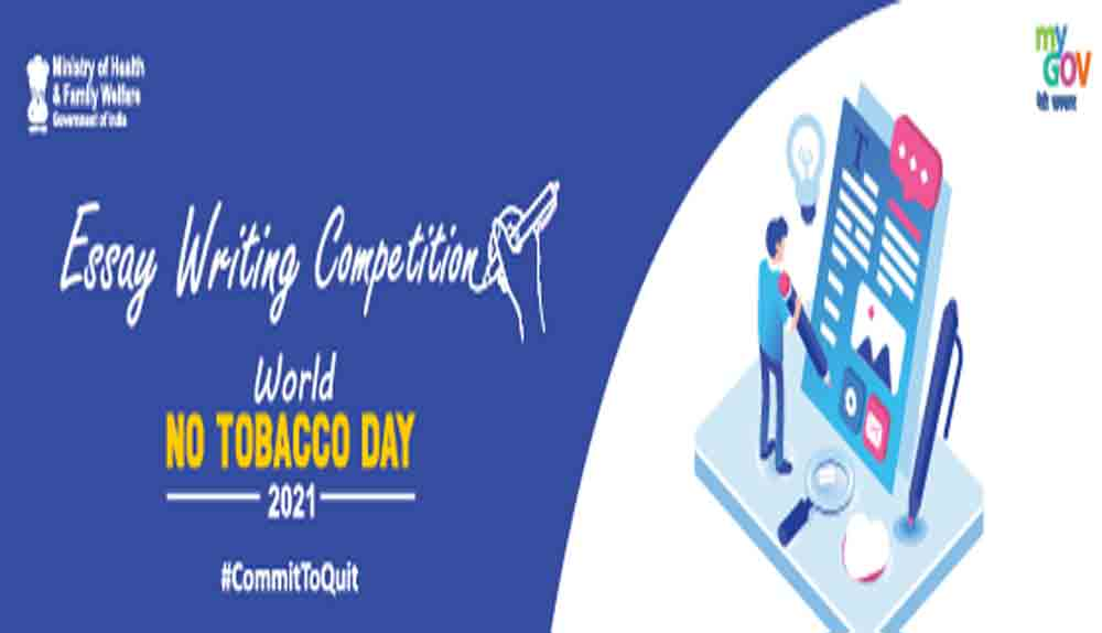 World No Tobacco Day | 2021 | Essay Writing Competition | Government Of India | June | Free