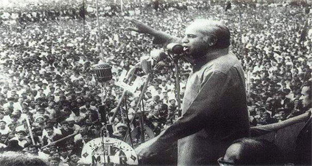 Image result for bhutto speech lahore