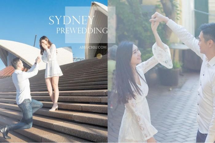情侶寫真   雪梨旅拍 求婚 輕婚紗 海外自助婚紗分享 注意事項
