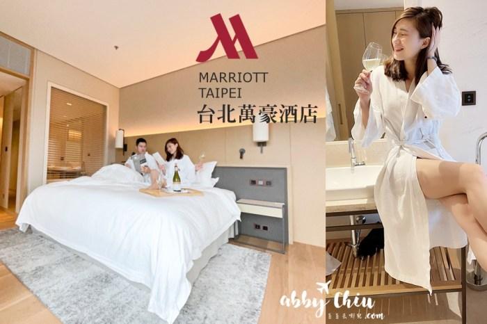 台北住宿 | 台北萬豪酒店 Marriott Taipei 慶生小旅行 大直美麗華摩天輪