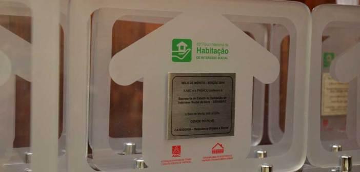 Prêmio Selo de Mérito: prorrogadas as incrições até 7 de agosto