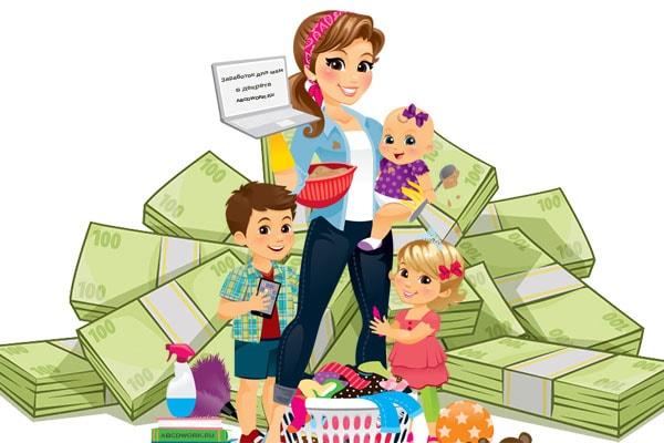 Заработок для мам в декрете на дому без вложений
