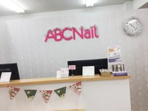 店内写真 | 新宿店 | 高品質で安いネイルサロンABCネイル 新宿店
