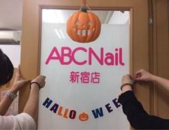 イベント | ハロウィン | 高品質で安いネイルサロンABCネイル 新宿店