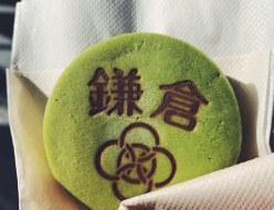 おでかけ | 鎌倉 | 高品質で安いネイルサロンABCネイル 北千住店
