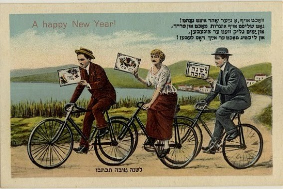 Happy20New20Year20320people20on20Bicycles202914.jpg