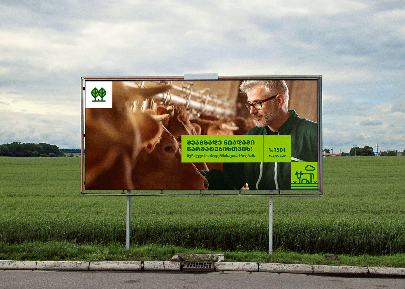 Billboard_Standart_V5_1400_q80_01
