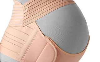 Top 10 Best Maternity Belts in 2018 Review