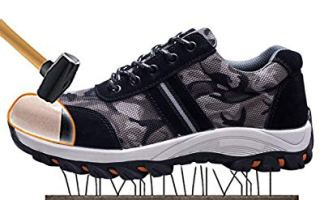 Top 10 Best Safety shoes in 2019 Review