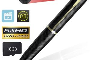 Top 10 Best Pen Camera 2018 Review