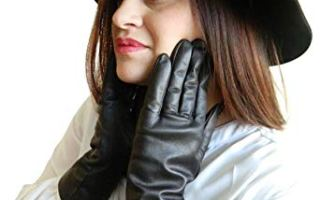 Top 5 Best gloves women in 2019 review