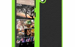 Top 5 Best HTC Desire 626 Cases In 2019 Review