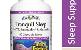 Top 5 best sleep aids in 2019 reviews