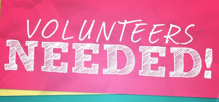 Внимание, разыскиваются волонтёры!