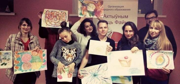 В разгар сезона «АБФ» в Минске